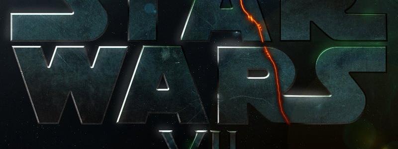 Star Wars episodio VII se estrenará en IMAX